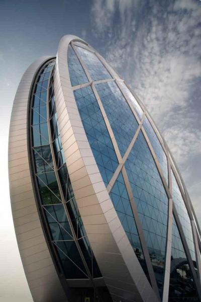 Aldar HQ/Abu Dhabi
